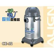 ALIGN Wet/Dry Vacuum CleanerCE-32