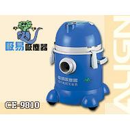 吸易乾濕吸塵器 CE-9810
