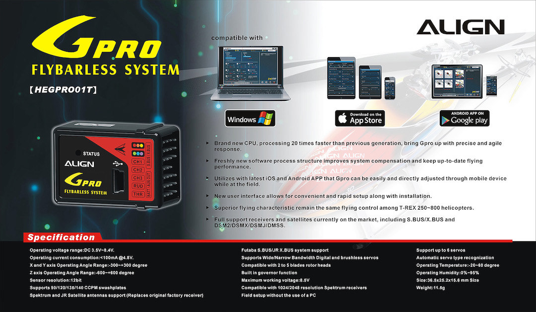 ALIGN Gpro フライバーレスシステム