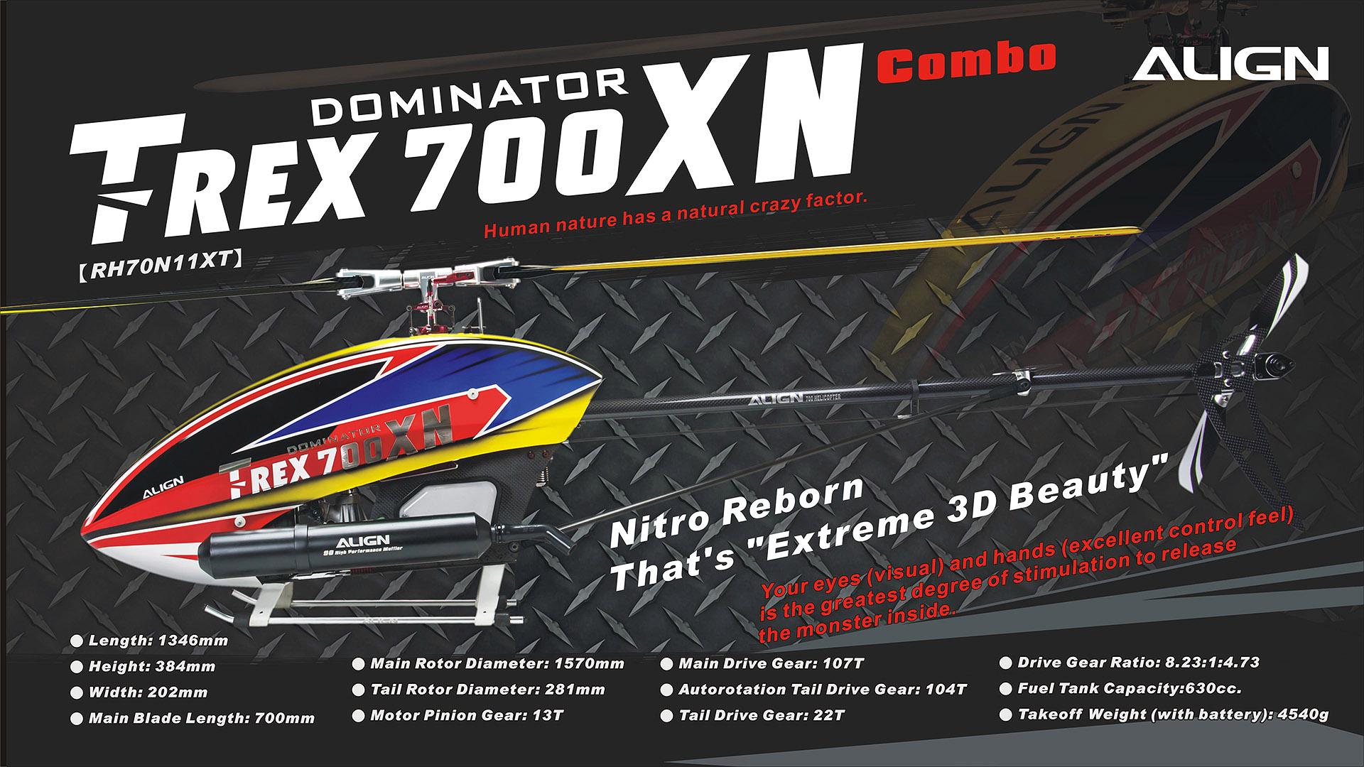 ALIGN T-REX 700XN コンボ【予約注文】